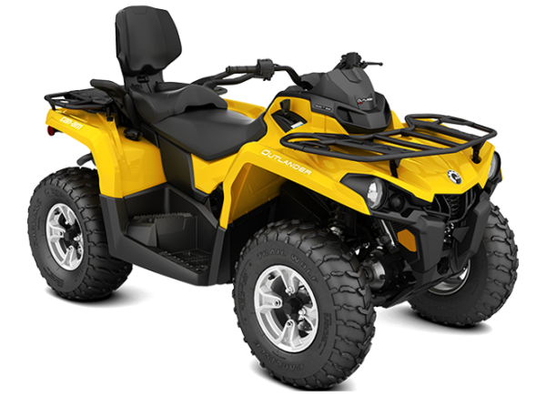 BRP Can-Am Outlander MAX DPS 570 (2017 м.г.)