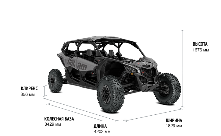 BRP Can-Am Maverick X3 MAX X RS Turbo R (2018 м.г.)