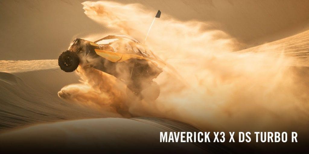 Can-Am Maverick X3 X DS (2017 м.г.)