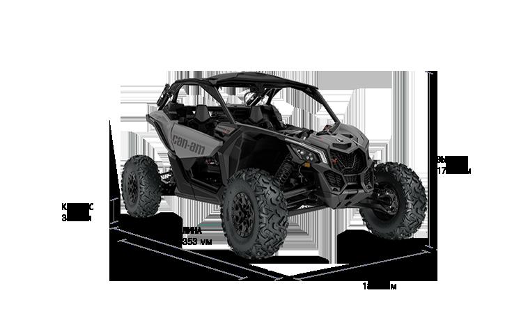 Can-Am Maverick X3 X RS TURBO R (2018 м.г.)