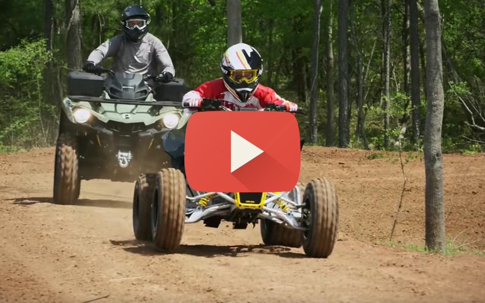 Видео обзор детских квадроциклов DS