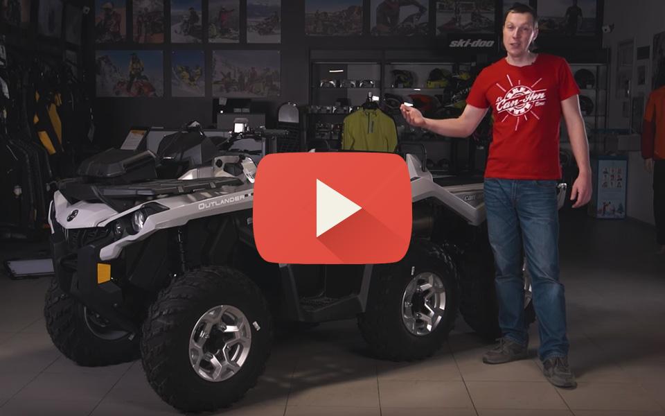 Видео обзор квадроцикла Outlander 6x6