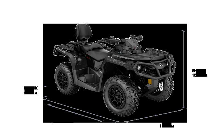 Can-Am Outlander MAX 850 XT-P (2018 м.г.)