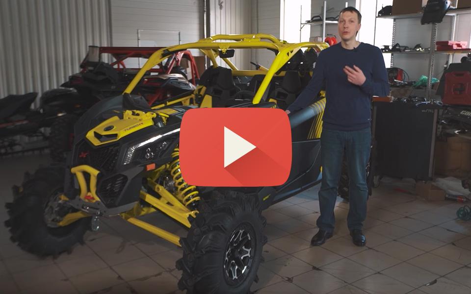 Видео обзор Can-Am Maverick X3 XMR