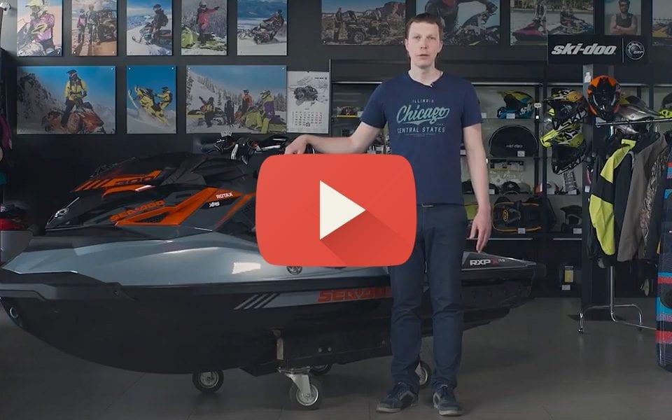 Видео обзор гидроцикла Sea-Doo RXP-X RS 300