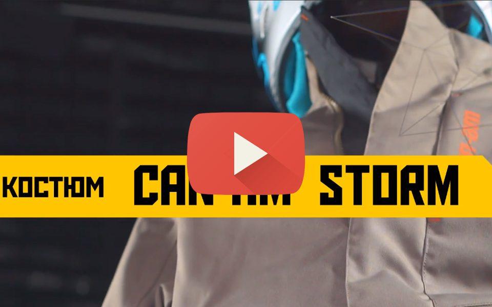 Обзор квадроэкипировки Can-Am Storm