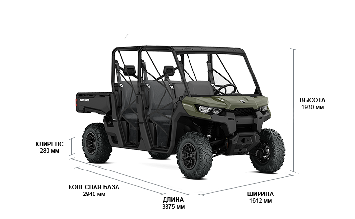BRP Can-Am Traxter MAX 800 DPS (2019 м.г.)