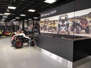 БРП официальный дилер в Москве MOTO START