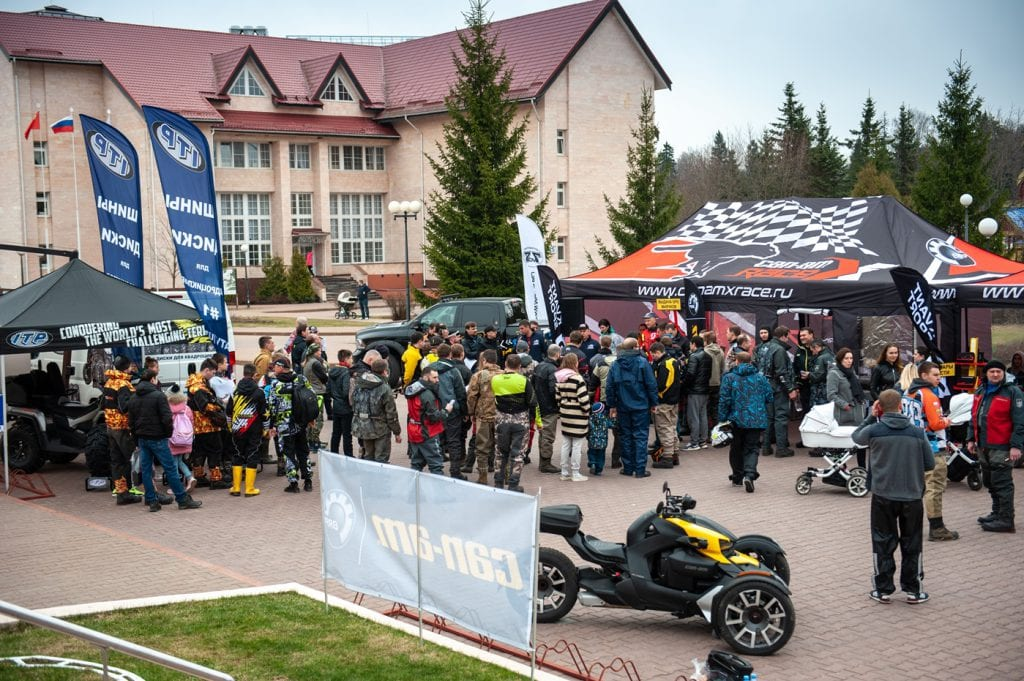 BRP Weekend: апрель 2019 года