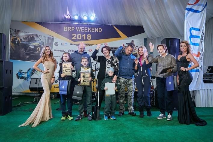 BRP Weekend 2019. Закрытие сезона.