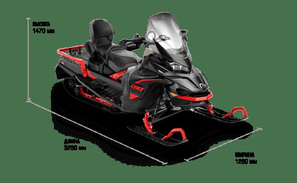 69 Ranger SnowCruiser 900 ACE (650W) ES 2021