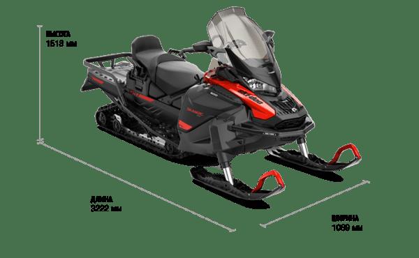Ski-Doo SKANDIC WT 900 ACE (650W) ES 2021