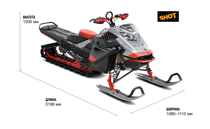 Ski-Doo SUMMIT X Expert 165 850 E-TEC Turbo SHOT 2021