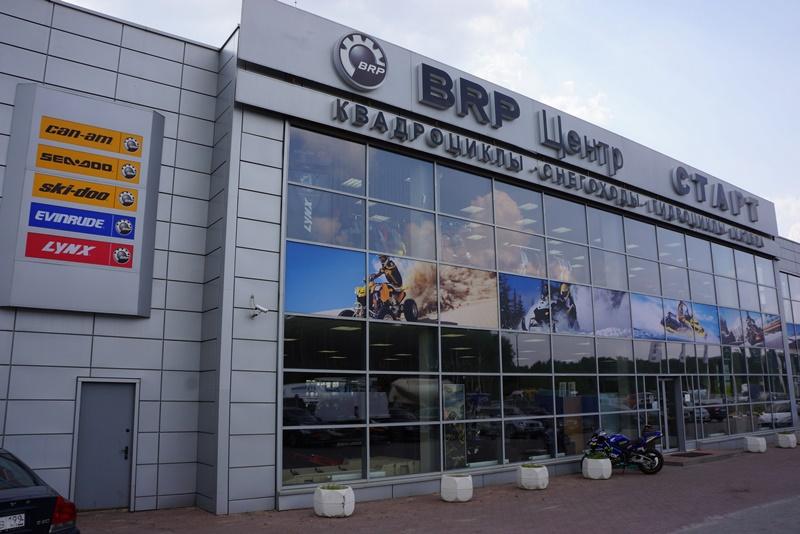 Скидка 15% на аксессуары при покупке BRP